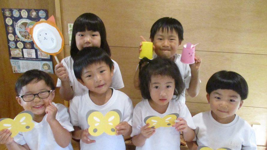 幼稚園見学会について