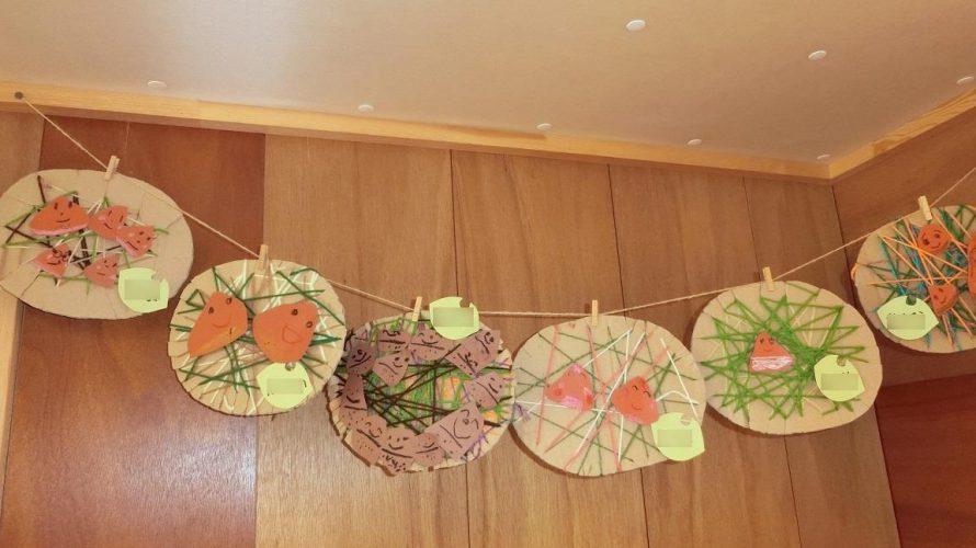 秋の壁面製作🌰